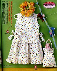 Мобильный LiveInternet Шьем платье девочке. | моя_фортуна - Дневник моя_фортуна |