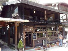 イメージ2 - 休日は古民家カフェに行こうっ!の画像 - 古民家カフェ もくせいの花 - Yahoo!ブログ
