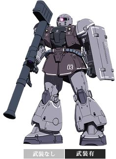 MECHANICAL|機動戦士ガンダム THE ORIGIN 公式サイト