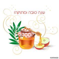 Jewish new year greetings righcoto israele pinterest rosh hashanah card jewish new year greeting text shana tova on hebrew m4hsunfo