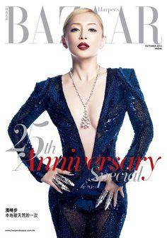 Ayumi Hamasaki Harper's Bazaar Oct 2013