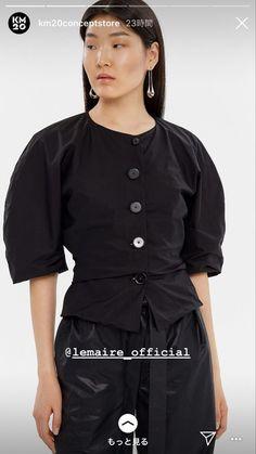 Chef Jackets, Inspiration, Women, Fashion, Biblical Inspiration, Moda, Women's, La Mode, Fasion