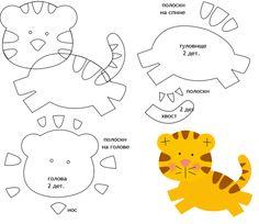 Выкройка животные из фетра тигр