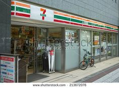 Find convenience store exterior stock images in HD and millions of other royalty-free stock photos, illustrations and vectors in the Shutterstock collection. Thousands of new, high-quality pictures added every day. 7 Eleven, Illegal Aliens, Identity Theft, Convenience Store, Royalty Free Stock Photos, Exterior, Vectors, Pictures, Image