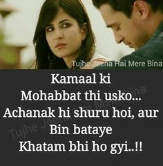 Bin bataye khudi khatam ho jae g ... I don't need to worry :) Touching Words, Heart Touching Shayari, Sad Love Quotes, Strong Quotes, Me Quotes, Film Quotes, Urdu Quotes, Quotations, Hindi Words