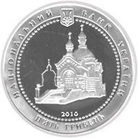 Микола Пирогов