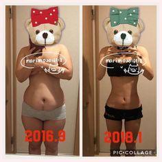 1年でマイナス20キロを達成したけど、お腹の皮が伸びずに綺麗な状態を保てたのは、腹筋トレーニングのおかげかも?今回は、部位別に鍛えられる5つの腹筋トレーニングの方法を、動画とともにご紹介します! Fitness Diet, Yoga Fitness, Health Fitness, Body Stretches, Workout For Flat Stomach, Body Hacks, Diets For Women, Diet Motivation, Transformation Body