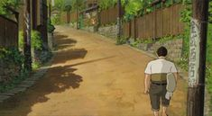 From Up on Poppy Hill   Studio Ghibli   (gif)