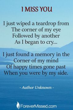 A memorial website is a perfect way to celebrate the life of a family member or a friend who has passed away. Create an Online Memorial, share memories, photos, and videos of your loved one True Quotes, Motivational Quotes, Inspirational Quotes, Miss You Dad, When I Miss You, I Think Of You, Grief Poems, Grieving Quotes, Missing You Quotes