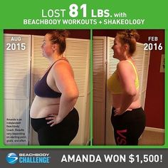 "What does Amanda - who lost 81lbs in 6 months - have in common with hundreds of people who you already know and who you could invite to join your challenge group today? Answer: She had to choose the right tools and then she had to simply START. Help someone start today. ""I honestly am in shock at my results. In the last six months with Beachbody I have now lost 81 pounds! It has been astronomically amazingly life changing! I began as a miserable unhealthy unmotivated size 32 and am now a…"