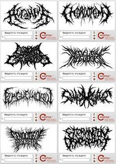 Captchas de Heavy Metal. Los Captchas más difíciles del mundo.
