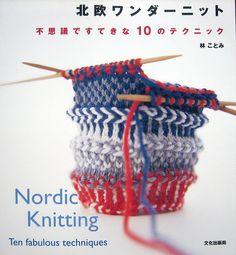 nordic knitting-ten fabulous techniques by feltcafe