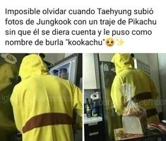 Bts Taehyung, Bts Bangtan Boy, Taekook, Singing Funny, Bts Predebut, Vkook Memes, Drama Memes, Bts And Exo, Foto Bts