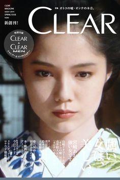 Miyazaki Aoi (宮崎あおい) 1985-, Japanese Actress