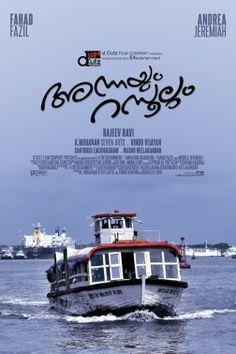 Annayum Rasoolum Movie Poster - Internet Movie Poster Awards Gallery
