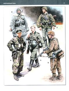 Army of the Third Reich in WWII Ww2 Uniforms, German Uniforms, Military Uniforms, German Soldiers Ww2, German Army, Military Art, Military History, Military Outfits, Modern Warfare