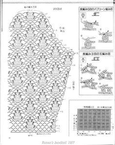 Γυναίκας Handknit 1007_Page 060