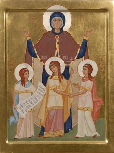 The Holy Martyrs Faith, Hope and Love and their mother, Saint Sophia Icon from the Catalogue of St Elisabeth Convent