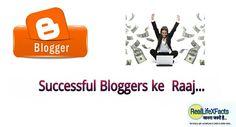 Blog Post Title ko CEO Friendly kaise banaye? Secret Tips | RealLifeXFacts