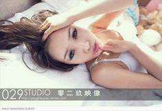 An Rui Tian Bathroom nude and naked