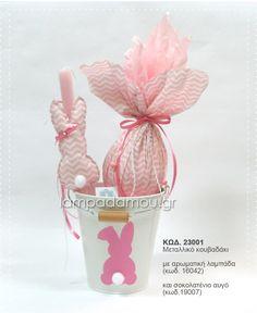 easter candle, bunny, easter bunny  πασχαλινή λαμπάδα, σοκολατένιο αυγό, κουβαδάκι, η πρωτη μου λαμπαδα