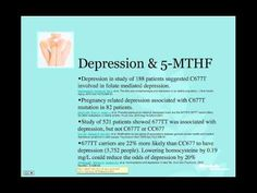 5-MTHF: methylation, vitamins b-12, b-6, folic acid, homocysteine metabolism (hyperhomocystein)