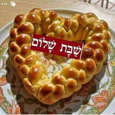 Shabbat Shalom In Hebrew, Shabbat Shalom Images, Jewish Recipes, Gourmet Recipes, Shavua Tov, Sabbath Rest, Israeli Food, Jerusalem Israel, Chocolate Fondant