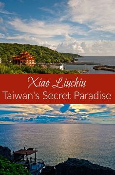 Taiwan's secret island paradise, just 30 minutes away from the city by ferry. One of my favorite things to do in Taiwan. A relaxing escape or weekend getaway from of Donggang, Taiwan.