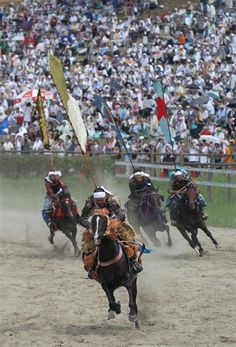 Soma Nomaoi Festival in Fukushima, Japan: Protected in armor, 500 or more Samurai race around the field, creating a stirring battle scene. This festival started over 1000 years ago.