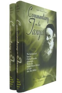 Author Rabbi Yekutiel Green  This work endeavors to gather the multitude of explanations following the first printing of the Tanya. Culled...
