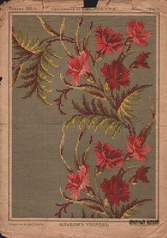 """Приложение к журналу """"Родина"""", январь 1891 г. #вышивка_крестом #cross_stitch_design"""
