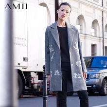 Amii Casual Minimalist Women Woolen Coat 2017 Winter Embroidery Covered Button Wide-waisted Female Wool Blends     Tag a friend who would love this!     FREE Shipping Worldwide     Buy one here---> https://ourstoreali.com/products/amii-casual-minimalist-women-woolen-coat-2017-winter-embroidery-covered-button-wide-waisted-female-wool-blends/    #aliexpress #onlineshopping #cheapproduct  #womensfashion