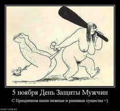 Funny Clips, Jokes, Humor, Quotes, Husky Jokes, Humour, Memes, Funny Photos, Funny Humor