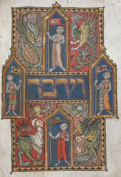 Duke of Sussex Pentateuch by Hayyim - British Library Prints