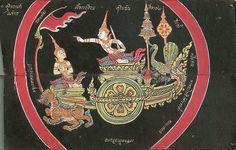 004-Libro de poesía Tailandesa- Segunda Mitad siglo XIX- Biblioteca Estatal de Baviera