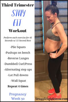Staying fit through pregnancy doesnt have to be hard. Try this quick little pregnancy workout to give you an energy boost and stay fit