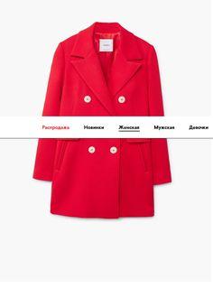 Пальто с контрастными пуговицами - Пальто - Женская | MANGO МАНГО Россия (Российская Федерация)