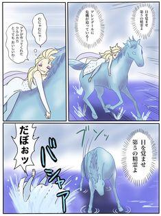 Cute Frozen, Frozen Art, Frozen Comics, Jack And Elsa, Disney Princess Frozen, Jelsa, Disney Drawings, Disney Animation, Funny Comics