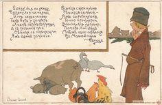 Выйду ль я на улицу, взгляну ль я на народ... Соколов Евгений Гаврилович