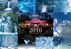 """- Nouvel An """"Le cycle de l'eau"""" Design: C. Nouvel An, Aquarium, Movies, Movie Posters, Design, Winter Games, Water Cycle, Gaming, Goldfish Bowl"""