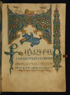 https://flic.kr/p/9G3rip | Illuminated Manuscript, Amida Gospels, Walters Art Museum, Ms W.541, fol. 113r | This highly decorated Gospel Book was made in Armenia in the early seventeenth century. An extensive colophon reveals that it was commissioned by a woman named Napat' as a memorial for herself and her family, and the book was consequently given by her to the Church of Saint Sargis in Amida. The artist, Hovannes, and the scribe, Melk'on, are known collaborators on a number of of other…