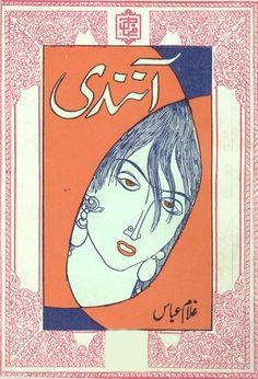 Literary Notes: The 100 best Urdu books