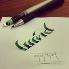 3D Anamorphic Lettering- | Funny Leap