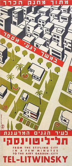 Tel-Litwinsky by isotype75, via Flickr                                                                                                            Tel-Litwinsky             by        isotype75      on        Flickr