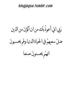Quran يا رب