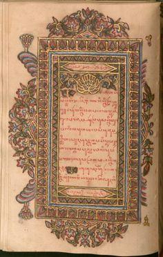 Javanese Manuscript of the Adventures of Hamza — Viewer — World Digital Library Shadow Theatre, Indonesian Art, Javanese, Armor Of God, Illuminated Manuscript, Ancient History, Flourish, Great Artists, Folk Art