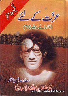 Izzat Ke Liye Rumi Books, Free Pdf Books, Novels, Romantic, History, Movie Posters, Historia, Film Poster, Romance Movies