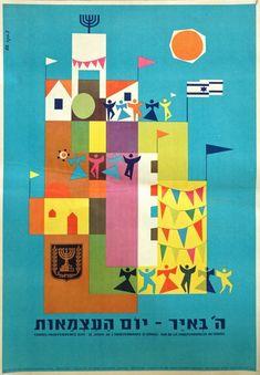 Vintage Israeli travel poster ephemera, via @Present & Correct.