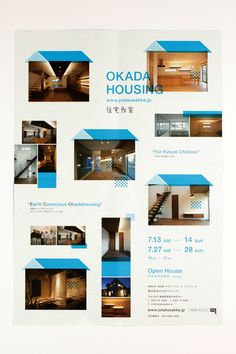 Okada Housing This. Ad Design, Tool Design, Flyer Design, Layout Design, Design Process, Editorial Layout, Editorial Design, Dm Poster, Posters