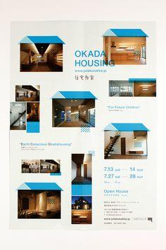 BRANDINAG [Okada Housing], SALES TOOL